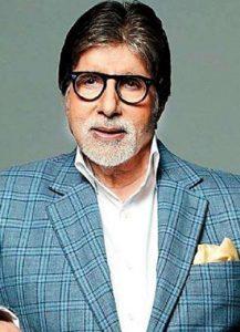 Amitabh Bachchan real phone number leaked hacked celebrityphonehacks